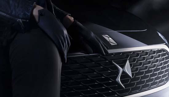 prodaja-novih-vozila-ark-mihelic-ds5